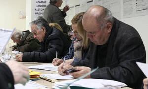 Κτηματολόγιο: Σε ποιες περιοχές λήγουν οι προθεσμίες Νοέμβριο και Δεκέμβριο