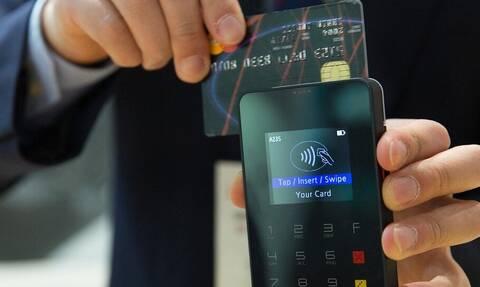 Νέο φορολογικό: Πώς θα καλύψετε το 30% των ηλεκτρονικών δαπανών