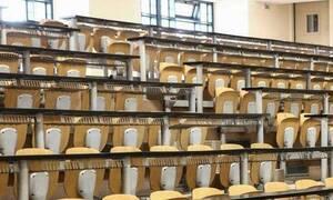 Υπουργείο Παιδείας: Από αύριο (11/11) υποβολή αιτήσεων μετεγγραφής φοιτητών - Ποιους αφορά