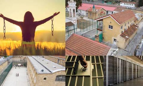 Μια Κύπρια αφηγείται την ζωή της στην φυλακή: «Ήμουν ζωντανή νεκρή»