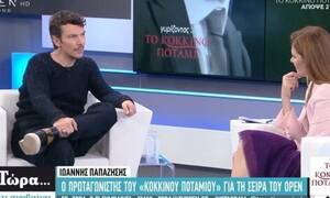 Ιωάννης Παπαζήσης - Κόκκινο Ποτάμι: Συγκινεί μιλώντας για την ποντιακή καταγωγή του