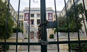 ΑΣΟΕΕ: «Λουκέτο» στο Πανεπιστήμιο μέχρι τις 17 Νοεμβρίου