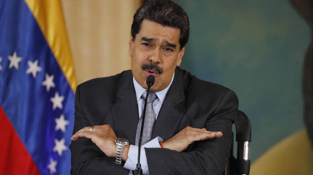 Βολιβία: Ο Μαδούρο καταδικάζει «κατηγορηματικά» το «πραξικόπημα» εναντίον του Μοράλες