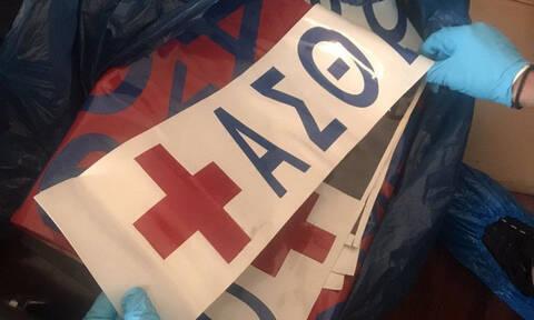 Επαναστατική Αυτοάμυνα: Οι τρομοκράτες ήθελαν αίμα αστυνομικών-Το ασθενοφόρο «βόμβα» και οι σκελετοί