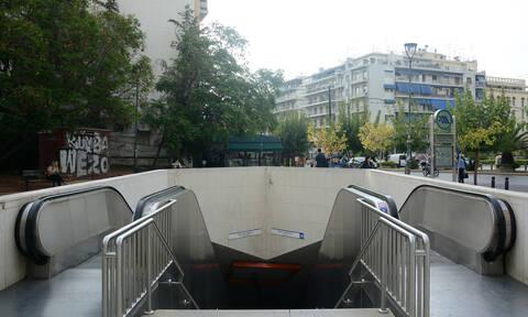 Κλειστοί δρόμοι στην Αθήνα σήμερα (11/11) - Κλειστός ο σταθμός του Μετρό στο Σύνταγμα