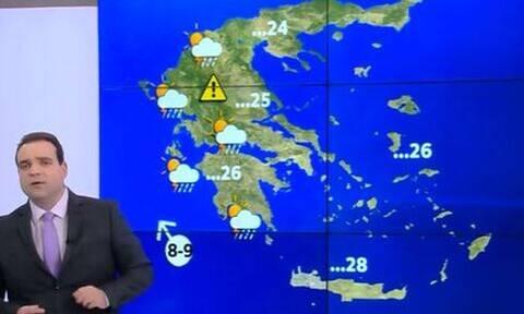 Καιρός: Νέα ισχυρή κακοκαιρία προ των πυλών της χώρας! Ποιες περιοχές θα δεχτούν μεγάλα ύψη βροχής