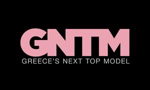 GNTM spoiler – διαρροή: Ποια παίκτρια αποχωρεί σήμερα (11/11)
