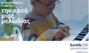 Νέα καμπάνια από τη Eurolife ERB: «Τι έχει αξία για σένα;»