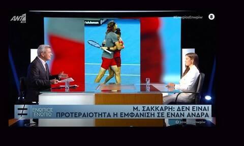 Ενώπιος Ενωπίω: Μαρία Σάκκαρη: Το φιλί από τον Τσιτσιπά και η αλήθεια