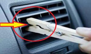 Έχετε βάλει ποτέ μανταλάκι στο AC του αυτοκινήτου; Δοκιμάστε το και δεν θα χάσετε