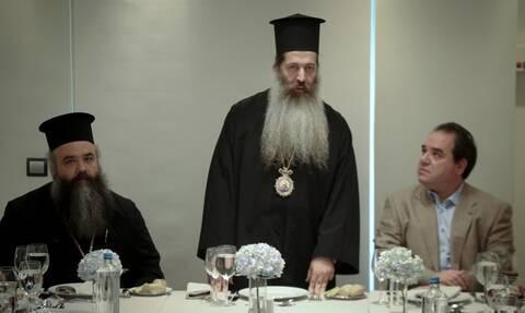 Αποχαιρετιστήρια συνάντηση του Μητροπολίτη Φθιώτιδος Συμεών με το προσωπικό της «ΑΠΟΣΤΟΛΗΣ»