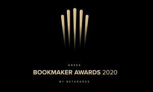 Το Betarades.gr εγκαινιάζει τα Greek Bookmaker Awards 2020