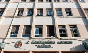 Επτά εξειδικευμένα κέντρα για σπάνια και πολύπλοκα νοσήματα στο νοσοκομείο «Λαϊκό»
