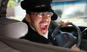 Γελάς όταν οδηγείς; Υπάρχει πρόβλημα