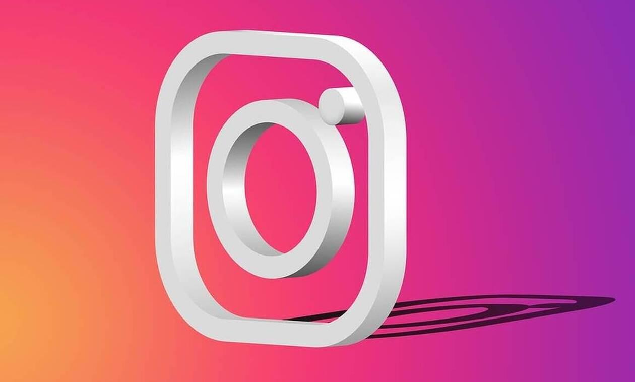 Instagram: Έρχεται τεράστια αλλαγή - Δείτε τι θα συμβεί