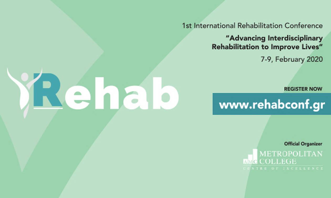 1ο Διεθνές Διεπιστημονικό Συνέδριο Αποκατάστασης από το Μητροπολιτικό Κολλέγιο