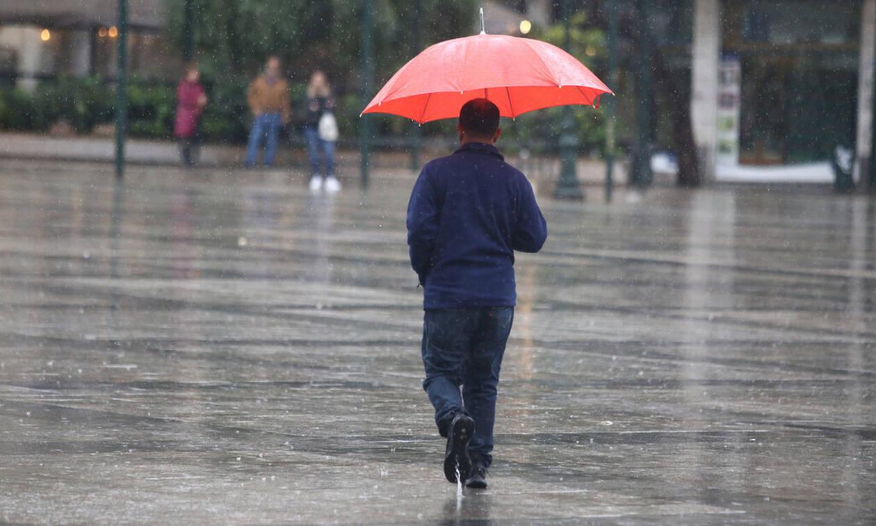 Περπάτησες σήμερα όσο έβρεχε; Πρέπει να το διαβάσεις