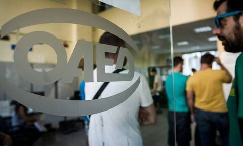ΟΑΕΔ: 5.187 θέσεις για ανέργους μέχρι 39 ετών με μισθό έως 800 ευρώ