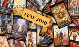 Δες τι προβλέπουν τα Ταρώ για σένα, σήμερα 15/11!