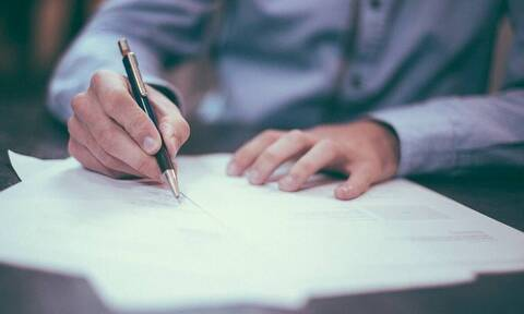 ΑΣΕΠ: Ξεκινούν αύριο (15/11) οι αιτήσεις για τις θέσεις εργασίας στον Δήμο Αλίμου
