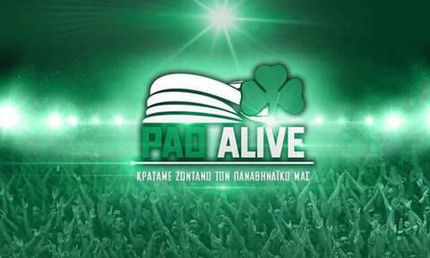 PAO Alive: Ανατριχιαστικό βίντεο για τους Έλληνες του εξωτερικού (video)