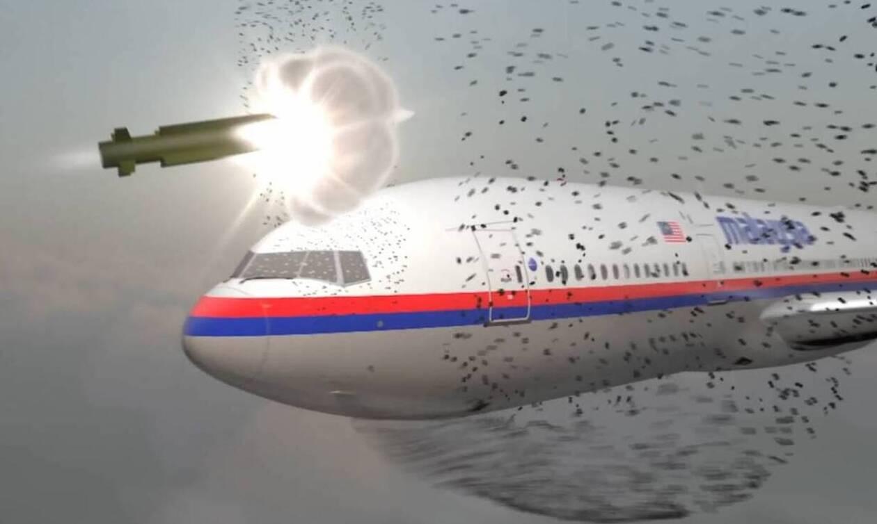 Ουκρανία: Νέες αποκαλύψεις για τη μοιραία πτήση ΜΗ17 – Ποιος οδήγησε 298 επιβάτες στον θάνατο;