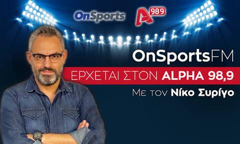 OnsportsFM: Ανοίγει τα «φτερά» του στον αέρα του ALPHA 98.9!