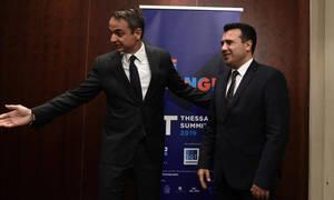 Μητσοτάκης - Ζάεφ: Ολοκληρώθηκε η συνάντησή τους