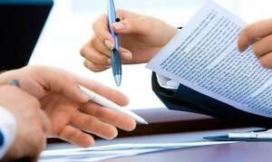 Θέσεις εργασίας στον Δήμο Πειραιά: Πότε λήγει η προθεσμία αιτήσεων