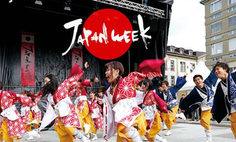 «Ιαπωνική Εβδομάδα» διοργανώνει ο Δήμος Αθηναίων με το International Friendship Foundation