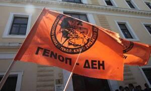 ΓΕΝΟΠ-ΔΕΗ: Αναστέλλεται η 48ωρη απεργία