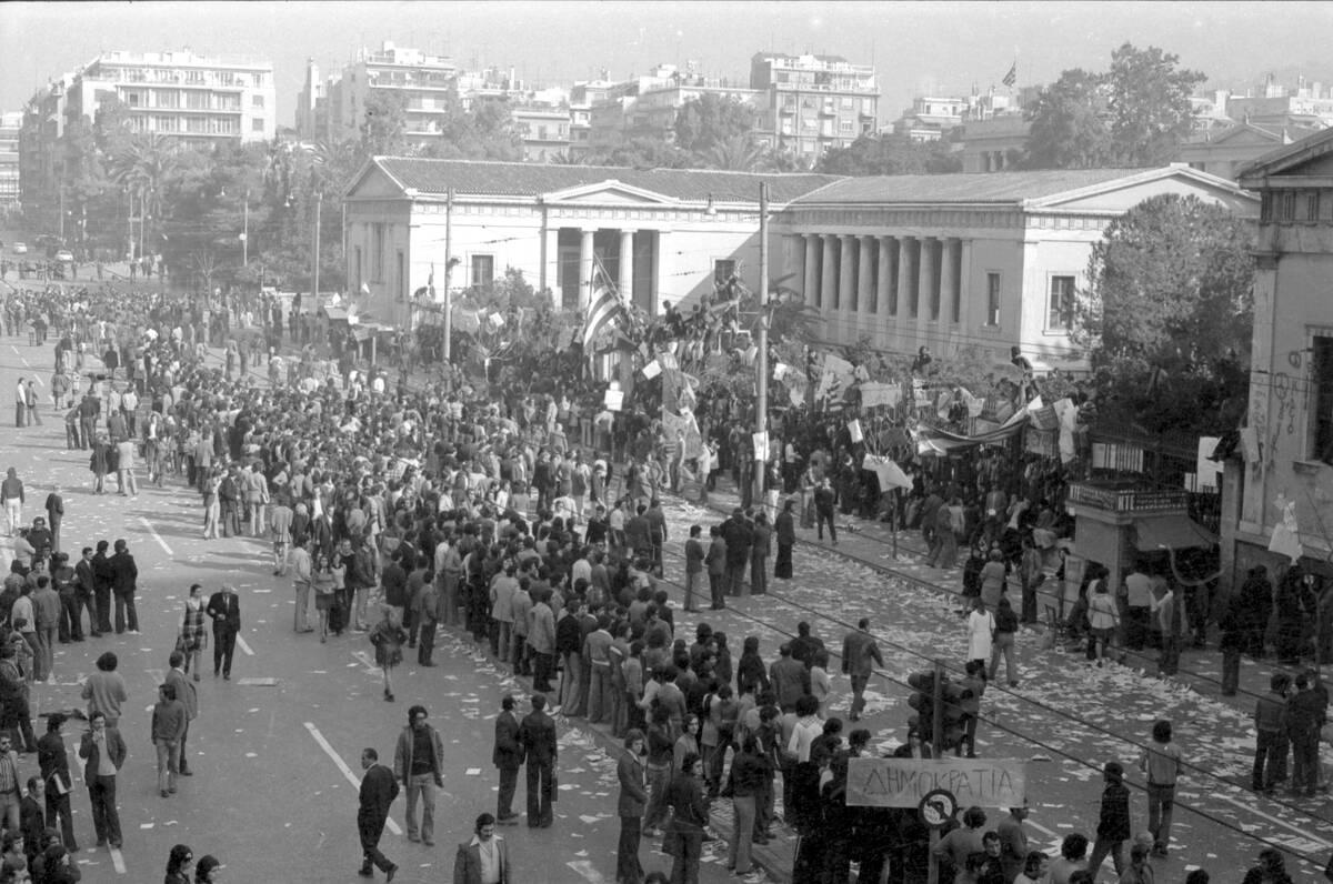 17 Νοέμβρη 1973 Τι συνέβη 46 χρόνια πριν
