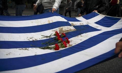 Επέτειος Πολυτεχνείου: «Στα χέρια του ΣΥΡΙΖΑ η αιματοβαμμένη σημαία»