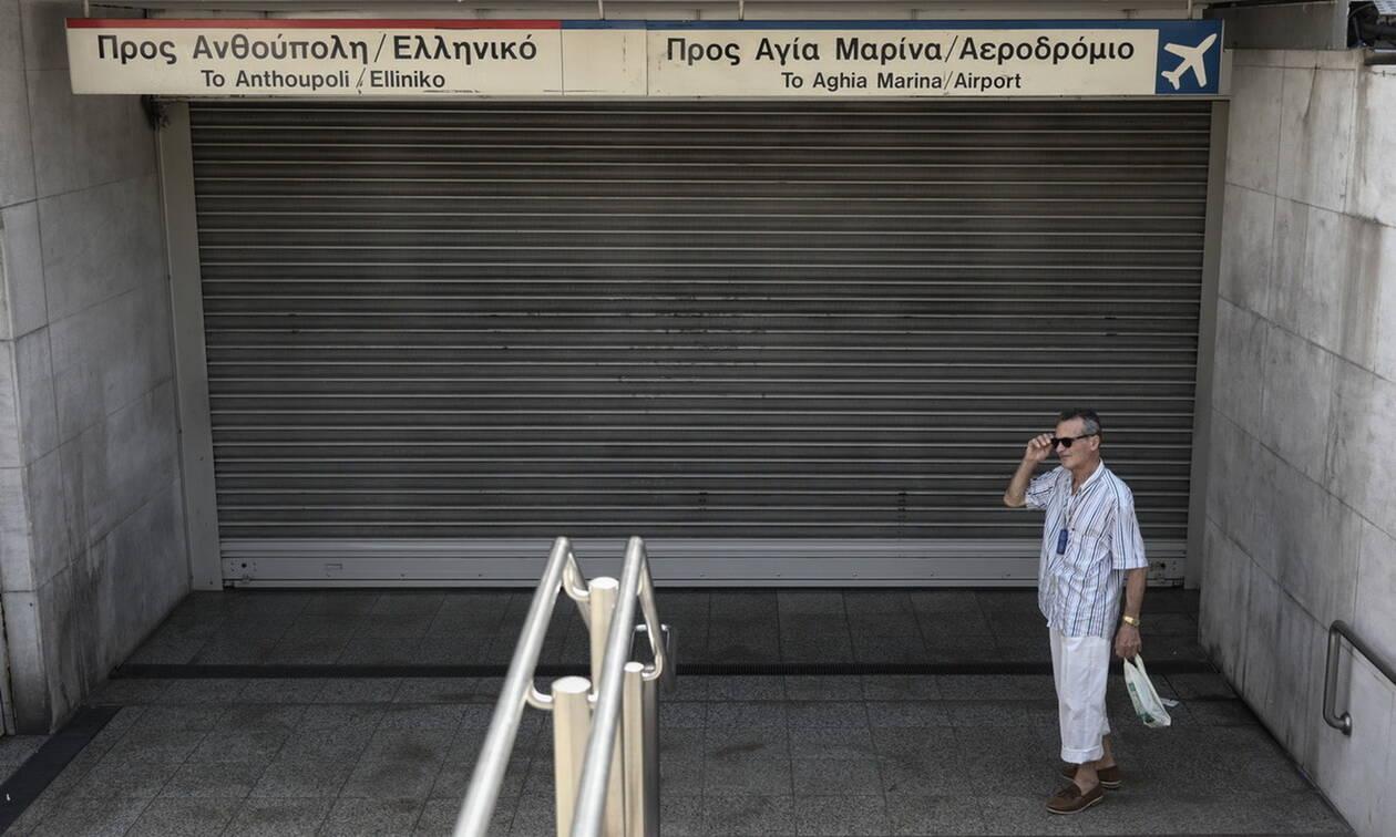 Πολυτεχνείο: Κλείνουν σήμερα (17/11) τρεις σταθμοί του Μετρό