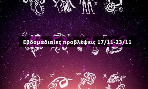 Εβδομαδιαίες 17/11-23/11: Η πρόβλεψη του ζωδίου σου σε 20 δευτερόλεπτα!