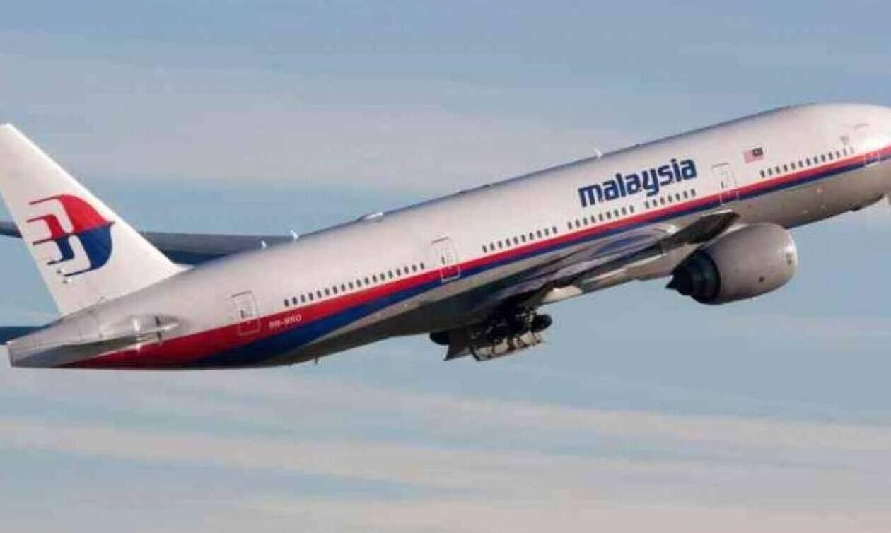 Πτήση MH370: Βρέθηκε (;) μέσω Google Maps - Αυτό είναι το σημείο που βρίσκεται;