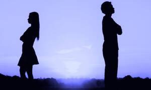 Το έκανες και εσύ αυτό όταν χώρισες;