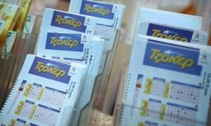 Διπλό τζακ ποτ στο Τζόκερ:  Δείτε πόσα χρήματα θα μοιράσει στην κλήρωση της Πέμπτης (21/11)