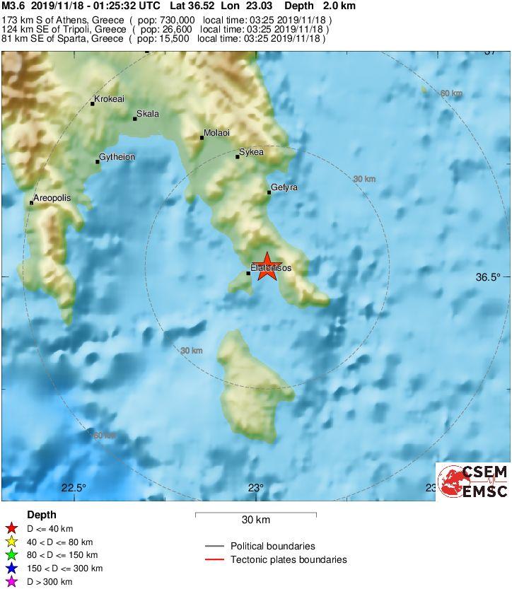 Σεισμός ΤΩΡΑ κοντά στη Νεάπολη Λακωνίας