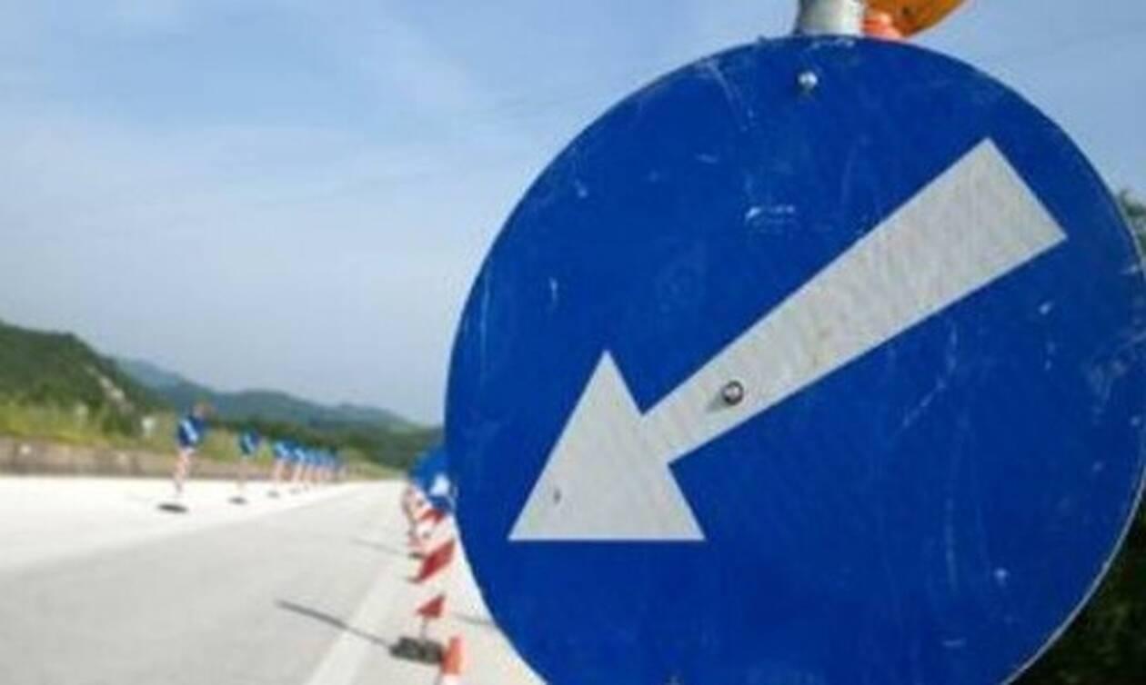 Ιονία Οδός: Τροποποίηση κυκλοφοριακών ρυθμίσεων από Ρίγανη έως Άρτα