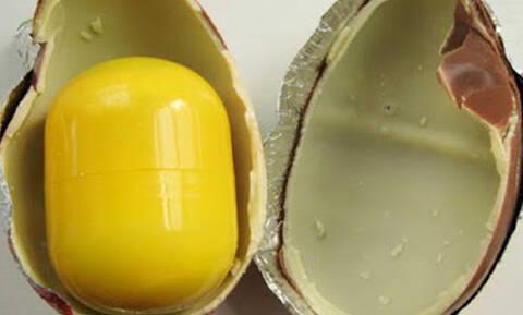 Το ήξερες; Γιατί το αυγό Kinder είναι κίτρινο;
