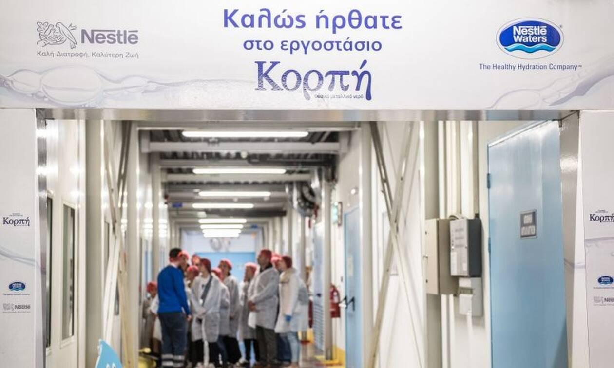 Διεθνής πιστοποίηση AWS για το εργοστάσιο Κορπή της Nestlé