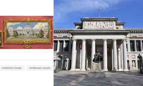 Μουσείο ντελ Πράδο: Πού βρίσκεται και γιατί το τιμά σήμερα η Google