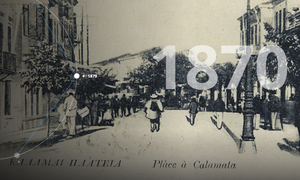 140 χρόνια Alpha Bank: Από το 1879 στο σήμερα!