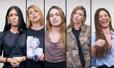 Πολύ γέλιο: Δείτε τι είπαν 9 γυναίκες για τους άντρες! (vid)