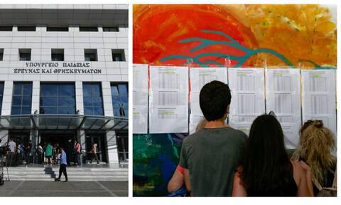 Υπουργείο Παιδείας: Νέες αλλαγές στο Λύκειο - Πώς θα γίνεται η εισαγωγή στα Πανεπιστήμια