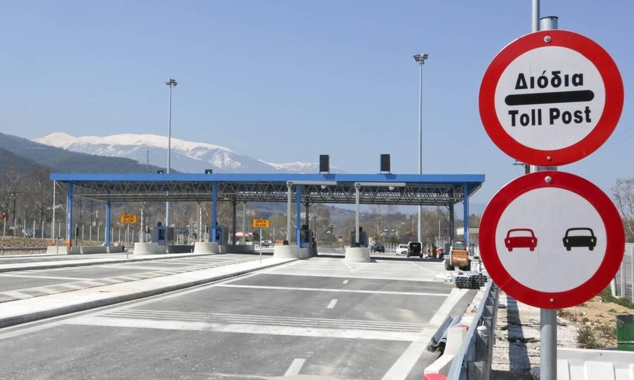 Διόδια: Σε ποιους σταθμούς μειώνονται οι τιμές - Ποιοι δεν θα πληρώνουν
