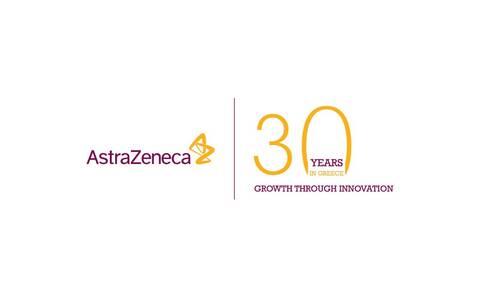 AstraZeneca: 30 χρόνια στην Ελλάδα – 10 καινοτόμες θεραπείες αναμένονται μέχρι το 2022