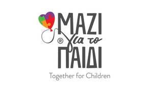 Ένωση «Μαζί για το Παιδί»: Πως προασπίζουμε τα δικαιώματα 30.000 παιδιών