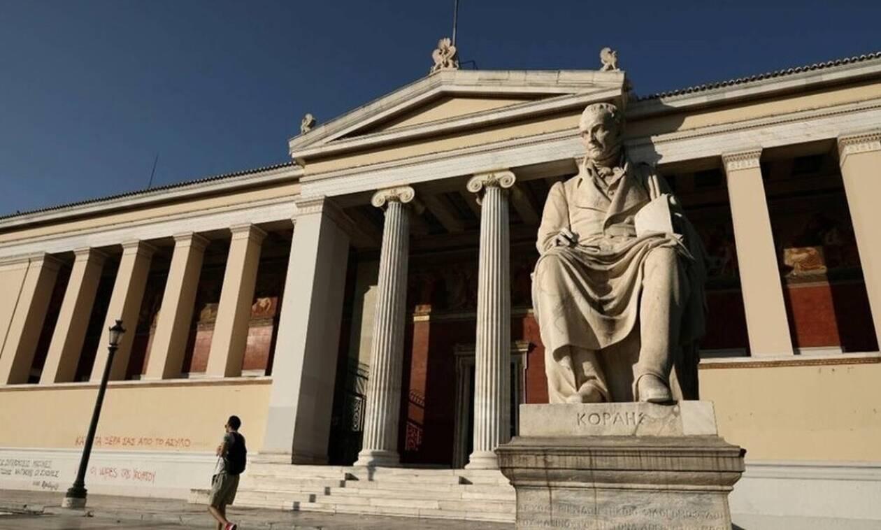 Αυτοί είναι οι 14 Έλληνες στη λίστα των επιστημόνων με τη μεγαλύτερη ερευνητική επιρροή (pics)